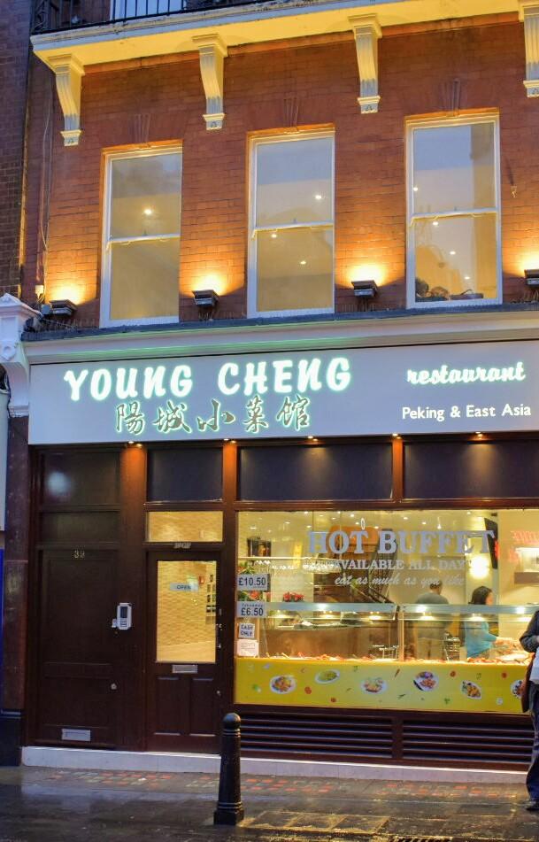 Young Cheng Buffet, London, UK